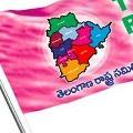 Hyderabad Mayor Deputy Mayor Election soon