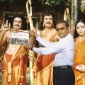 Balakrishna movie Nartanashala will be released on Shreyas ET
