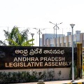 AP Assembly sessions set to start tomorrow