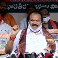 Kanna fires on AP Government over TTD assets row
