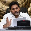 CM Jagan reviews corona situations