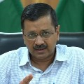 5 weapons to fight corona says Kejriwal