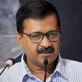 Delhi CM Kejriwal assures corona vaccine will give free