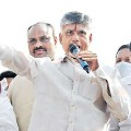 Will Resign in One Minit says Chandrababu