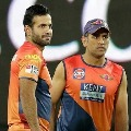 All Will See a New Dhoni in this IPL says Irfan