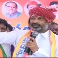Telangan BJP Chief Bandi Sanjay slams CM KCR