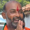 Owaisis comments are against to constitution says Bandi Sanjay