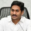 AP CM YS Jagan Srisailam visit cancelled