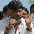 DK Shivakumar has taken oath as Karnataka Congress Chief