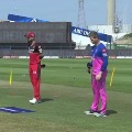 Today two matches in IPL