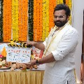 Saitej starts another movie under a debut director