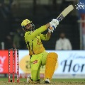 MS Dhoni responds about two consecutive defeats