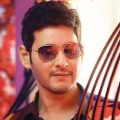 Maheshbabu shoot in Goa