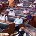 Parliament Session Started in Unique Manner