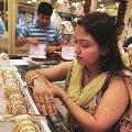 Gold Price Sores Record High