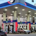 Another Record in Petrol Price