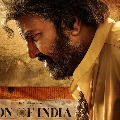 first look of Collection king themohanbabu from SonOfIndia