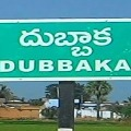 Congress stands in first place in 12th round of Dubbaka counting