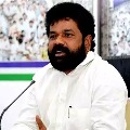 man tried to attack on ysrcp mp nandigam suresh