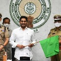 CM Jagan inaugurates emergency vehicles