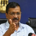 BJP Once again fires on Delhi cm kejriwal