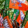 BJP calls for Begumbazar bundh