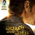 Mahesh Babu new movie Sarkaru Vari Pata sets Tollywood record