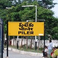 MJR Educational Institutions head suicide in piler