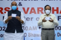 Defence Minister Rajnathsingh unveils first batch of anti-COVID drug developed by DRDO