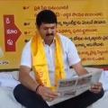 Undi MLA Rama Raju hunger strike