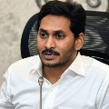 CM Jagan Guidelines to Officers Polavaram project to be completed by 2021