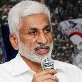 YSRCP leader Vijayasai Reddy complains to cyber crime police