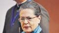 Sonia responds anti CAA violence