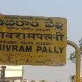 bomb blast in rangareddy district near sivarmpalli railway station