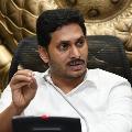 Jagan decides to extend CS tenure