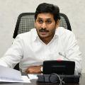 CM Jagan said village clinics will play key role