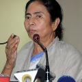TMC Leader Mamata Banerji Statement