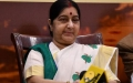 central government renames to Institutes after Sushma Swaraj