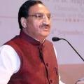 Central Minister Pokhriyal video conference