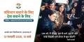 Raising Voice In A Democracy Not A Crime Says Priyanka Gandhi Vadra