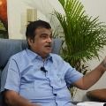 Nitin Gadkari conducts video conference with states and ut transport ministers