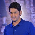 Mahesh Babu enjoys lock down period by watching movies along with daughter