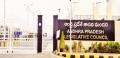 AP Assembly secretary sends back two bills to chairman Shariff