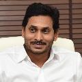 AP CM Jagan comments on NPR