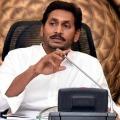 Cm Jagan says banks to lend to tenant farmers