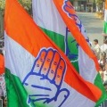 Reduce current bills deamands AP Congress