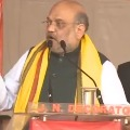 We Win In 2021 Assembly polls in West Bengal Says Amit shah