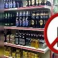 wine shops remains close in telangana otmarrow