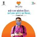 Centre tells Aarogya Setu App highly encrypted