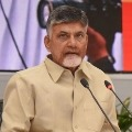 Chandrababu writes letter to Gujarat Chief Minister